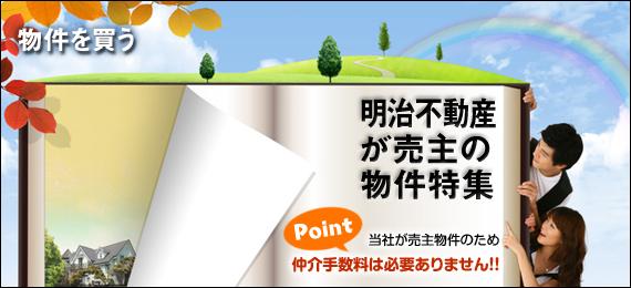 【マンション】朝日プラザ住之江公園