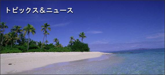 【マンション】ライオンズマンション天神橋筋六丁目 成約御礼!