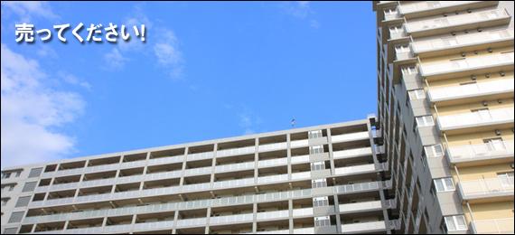 【マンション】サンメゾン若江岩田の上層階・南向き限定